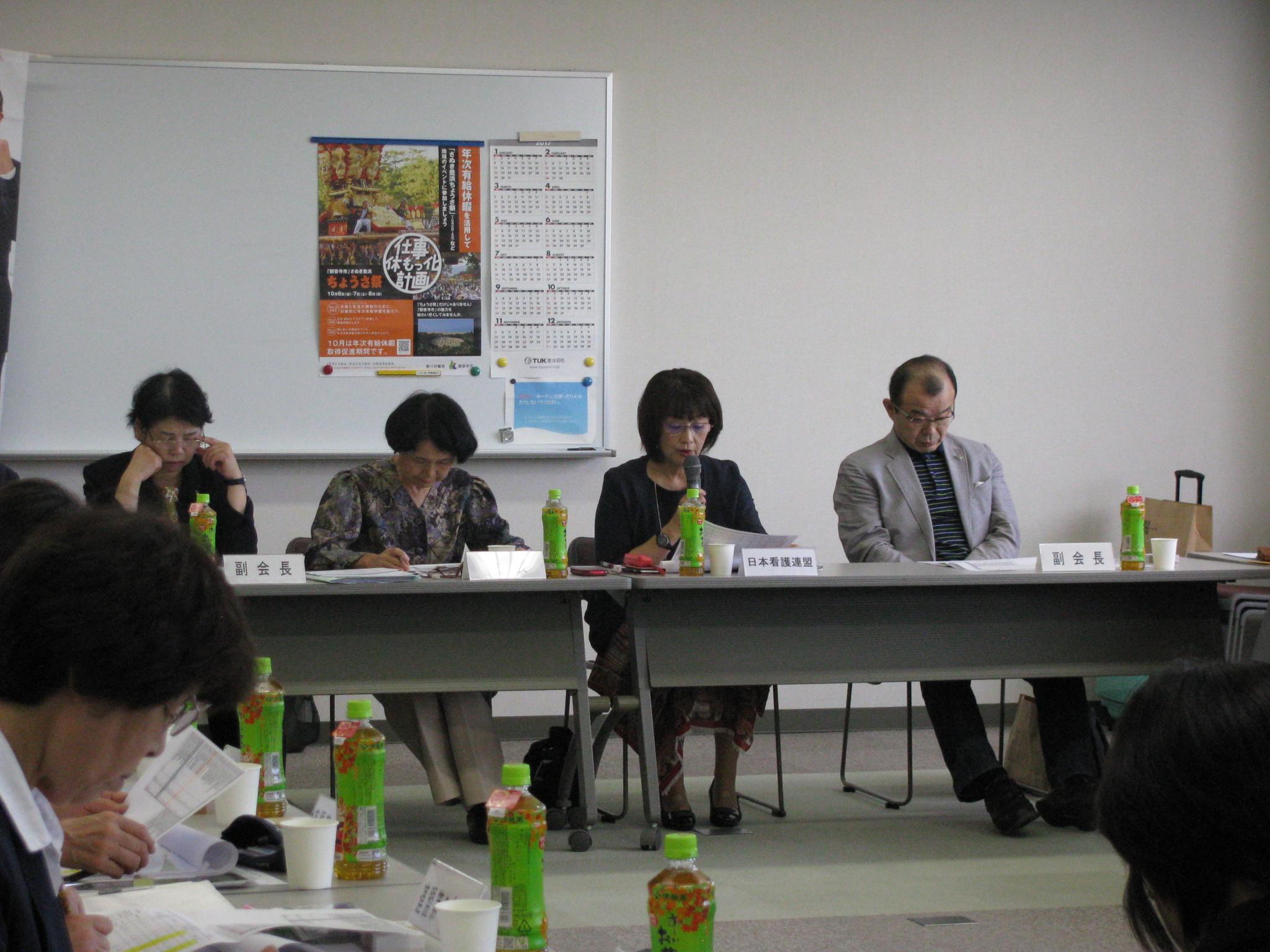 一般社団法人 日本看護学校協議会:学会案内